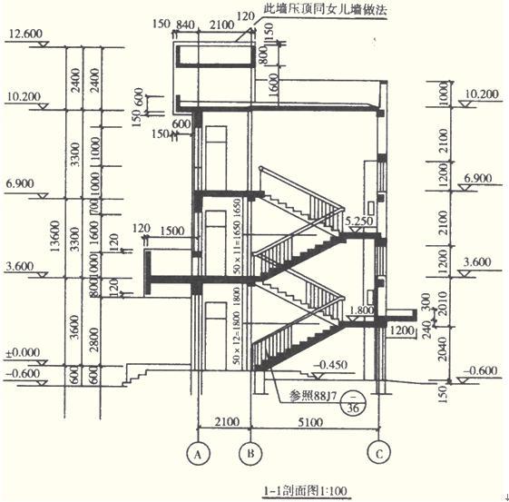 电路 电路图 电子 工程图 平面图 原理图 561_553