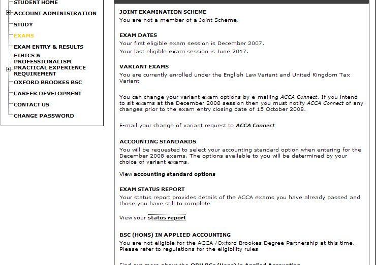 2013年6月ACCA考试成绩查询