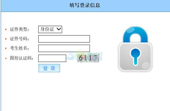 由青海省会计信息服务平台得知
