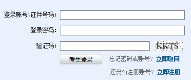 2016年秋季中国精算师水平测试成绩公布