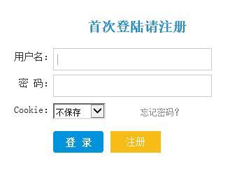 天津2018年统计师考试准考证打印入口已开通