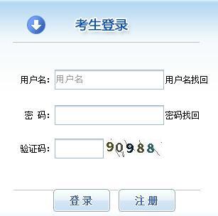 2019年广东中级经济师考试报名时间及报名入口