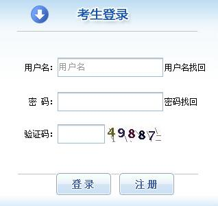 2019年甘肃经济师考试报名入口已开通