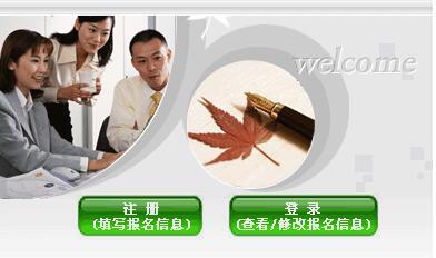 2019年广西高级会计师考试报名入口已开通
