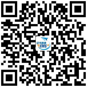 重庆2018年经济师考试合格证书发放的通知