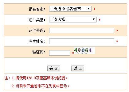 广西2019年经济师准考证打印系统什么时候开通