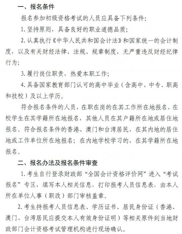 2019年甘肃初级成绩图片