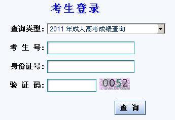 0甘肃高考分数线_2016甘肃高考录取分数线公布高职文理200分