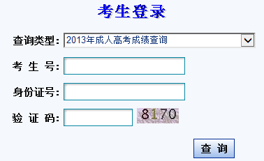 0甘肃高考分数线_
