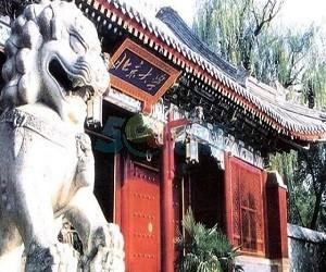 北京大学2015年考研复试分数线已公布