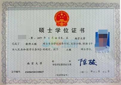南京大学软件学院南通项目2015考研调剂信息