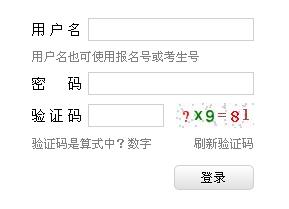 2015年湖南成考准考证打印入口开通 点击进入