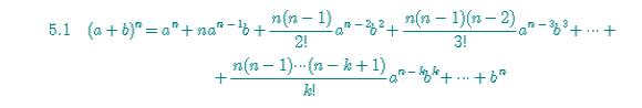 2016年成人高考高起点数学必备公式总结