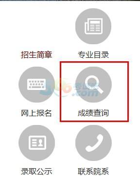 北京大学2016考研成绩查询入口已开通 点击进入
