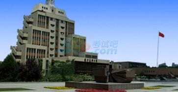 西安交通大学2016年考研复试分数线已公布