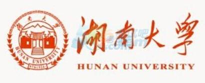 湖南大学2016年考研复试分数线已公布