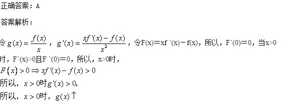 自考题库:2017年高等数学(一)真题练习(8.11)