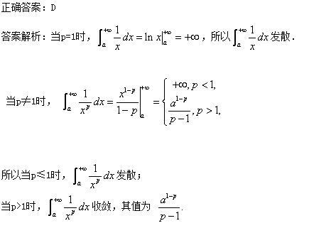 自考题库:2017年高等数学(一)真题练习(8.30)