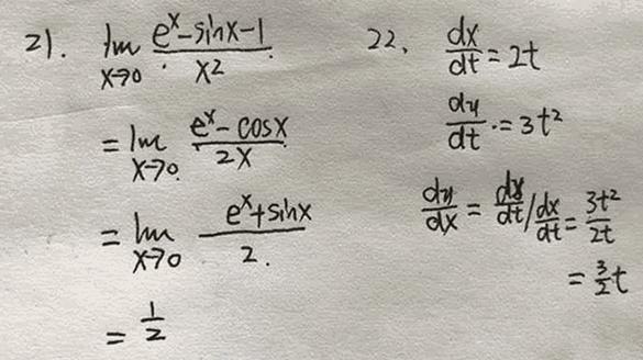2017年成人高考专升本高等数学一真题答案(网友)