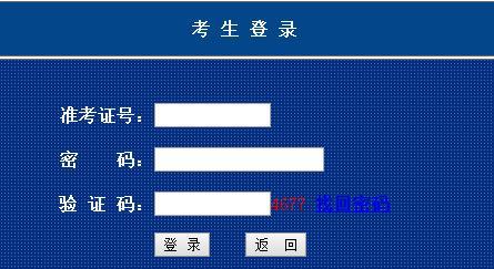 内蒙古2017年4月自学考试报名入口开通 点击