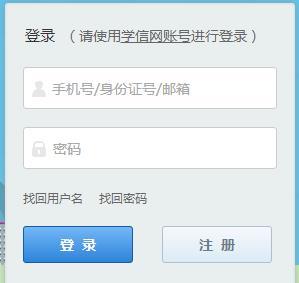 2018年北京考研准考证打印入口已开通 点击进入