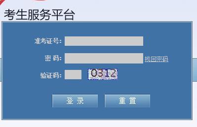 陕西2019年4月自考报名入口已开通 点击进入