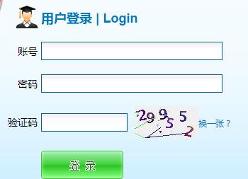 福建2019年专升本考试成绩查询入口已开通