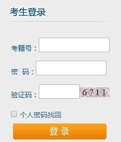 湖南2019年10月自考报名入口已开通 点击进入