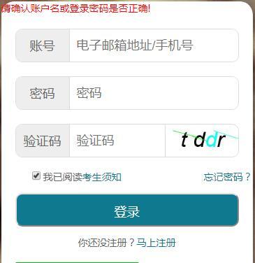 湖北咸宁2019年10月自考报名入口已开通 点击进入