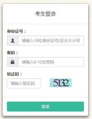 2019年重庆成人高考报名入口已开通 点击进入