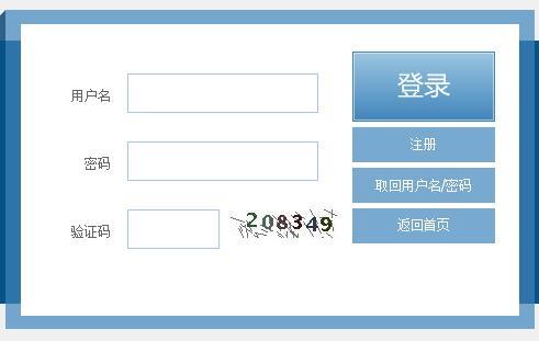 福建漳州2019年成人高考报名入口已开通 点击进入
