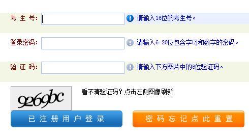 2019年河南成人高考报名入口已开通 点击进入