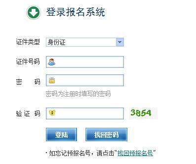 2019年天津成人高考必威体育官方下载入口已开通 点击进入