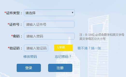 2019年上海成人高考报名入口已开通 点击进入