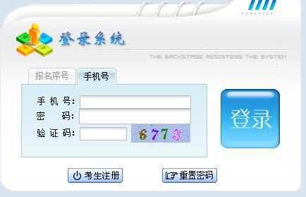 贵州铜仁2019年成人高考报名入口已开通 点击进入