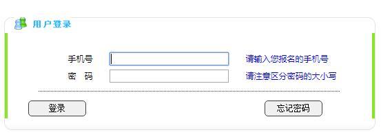 浙江杭州2019年成人高考必威体育官方下载入口已开通 点击进入