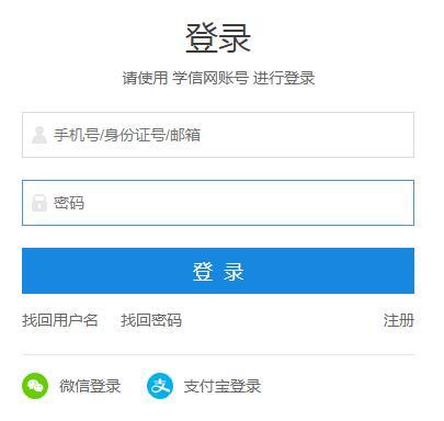 2020年云南考研报名入口已开通 点击进入