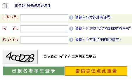 河南2019年10月自考通知单打印入口已开通
