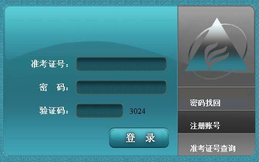 安徽2019年10月自考成绩查询入口已开通 点击进入