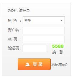青海2019年10月自考成绩查询入口已开通 点击进入