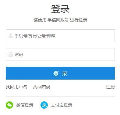 甘肃政法大学2020考研成绩查询入口已开通