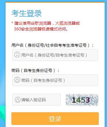 江苏2020年8月自考报名入口已开通 点击进入