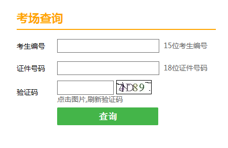 天津2021年有多少人口_天津人口热力图