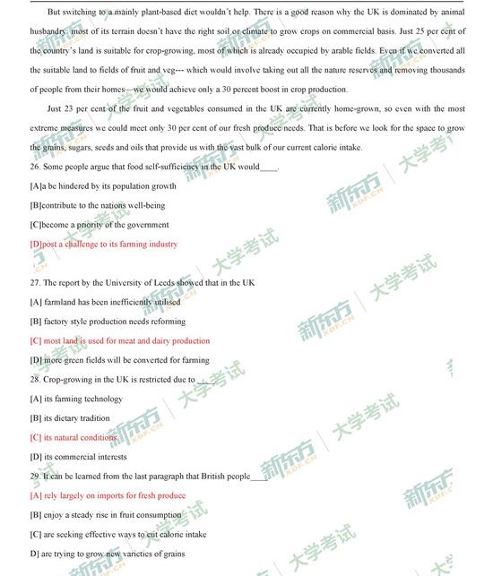 2021年考研英语(二)真题及答案(新东方版)