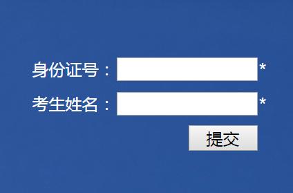 中国传媒大学2021年考研成绩查询入口已开通