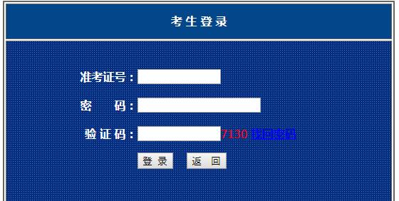 内蒙古2021年4月自考成绩查询入口开通 点击进入