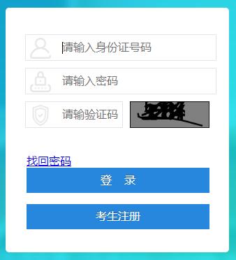 四川广安2021年4月自考成绩查询入口开通