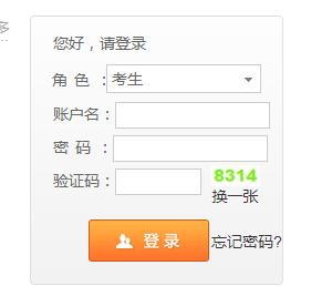 青海果洛2021年10月自考报名入口