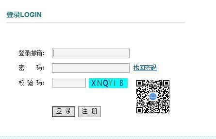 天津2019年护士执业资格考试网上报名入口