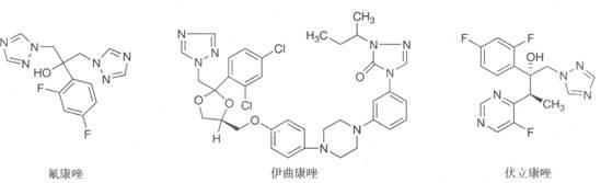 2019年执业药师《药物化学》复习知识点(4)